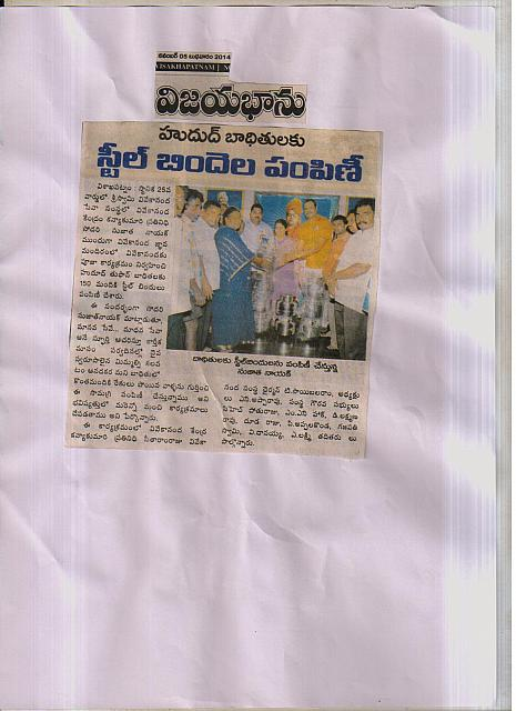 Press clipping Vijayabhanu