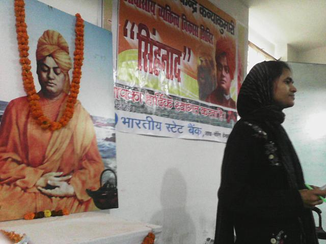 Pariksha de Hanste Hanste shibir @ Gurukul Chikhali