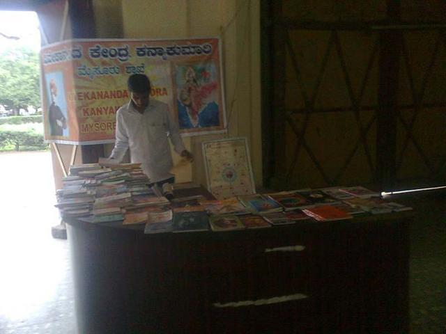 Vivekananda Sandesha- sales-Exhibition