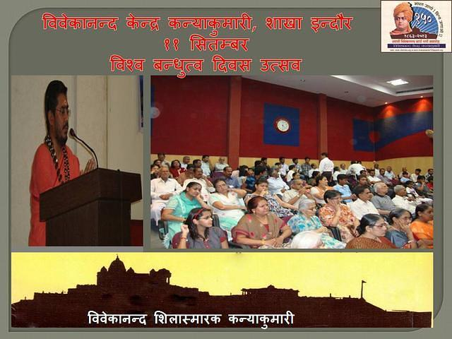 Universal Brotherhood Day 2012