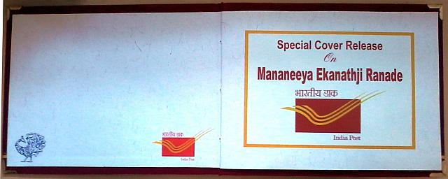 Special-cover-on-Mananeeya-Eknathji-by-India-Post