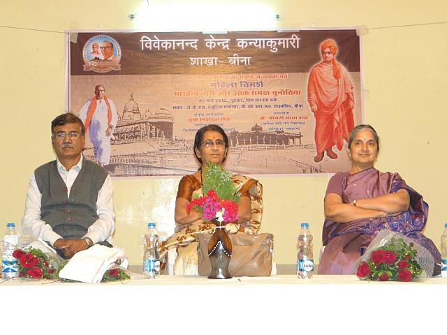 Visit of Manneeya Nivedita Didi at Bina5