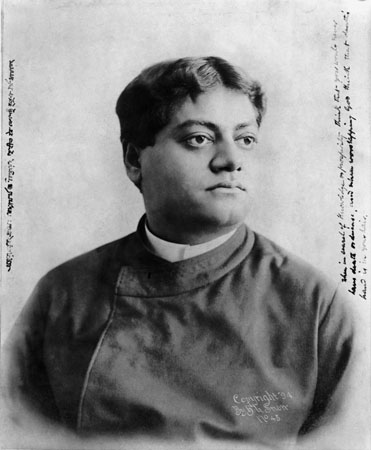 Swamiji Chicago, 1894  Inscription