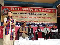 Free Operation Camp