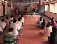 Sahuti satra or anubhav
