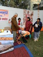 Swami Vivekananda jayanti celebrated in patna on 15 jan 12