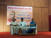 Vivek Vichar 17 June