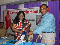 Universal Brotherhood Day in Bam
