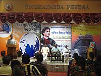 Samarth Parichay Satra