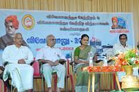 Vivekananda Kendra Vidyalaya, Kanyakumari celebrated the 150th Birthday of Swami Vivekananda