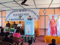 Matri Puja conducted at VKV Kharsang